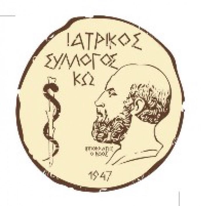 Iatrikos Syllogos Ko